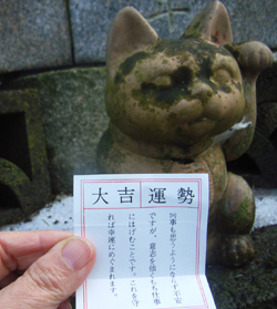 09-1-2shioya7.jpg