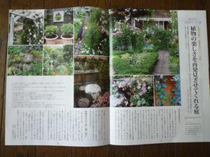 09-5-14hanashinbun.jpg