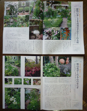 09-5-28hanashinbun1.jpg