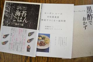 2011-12-22book.jpg