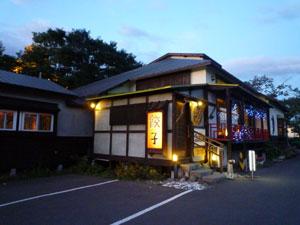 aozora-gyouza3.jpg