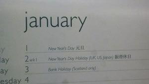 calendar2012d.jpg