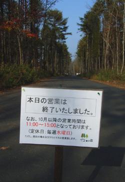 ikoro4.jpg