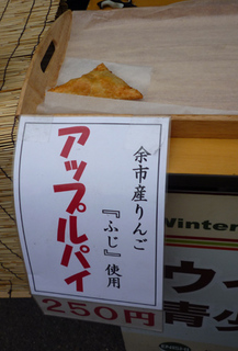 matsuri5.jpg