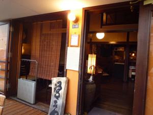 matsuri7.jpg