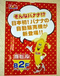 shibuya6.jpg